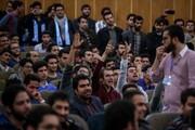 تنها خلاقیت فرهنگی دانشگاهها؛ تبدیل سمینار به وبینار!