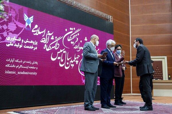 برگزیدگان هشتمین جشنواره فرهیختگان دانشگاه آزاد اسلامی معرفی شدند + اسامی