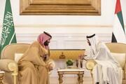 واکنش ولیعهد ابوظبی به موضع گیری محمد بن سلمان درباره ایران