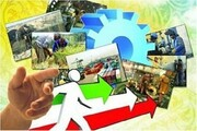 مخالفت اتحادیه ها با حذف یا واگذاری سازمان مرکزی تعاونی روستایی