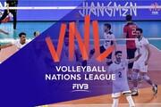 اعلام برنامه مسابقات والیبال لیگ ملتها