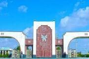 کارمند واحد بوشهر موفق به کسب عنوان دکتری بین المللی هنرهای رزمی شد