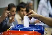 رعایت نکردن اخلاق انتخاباتی باعث دلسردی مردم میشود