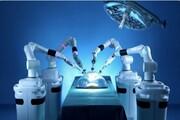 ربات جراح در قرنطینه جان زنان را نجات می دهد
