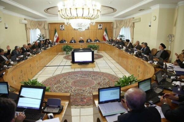 گزارش سازمان برنامه و بودجه از عملکرد وزارت نفت در سال ۹۹