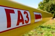 افزایش ۲ برابری صادرات گاز روسیه به آلمان