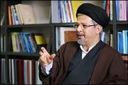 پیام دبیر شورای عالی انقلاب فرهنگی به مناسبت روز قدس