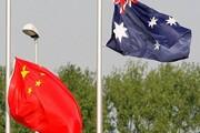 چین گفتگوهای تجاری با استرالیا را برای مدت نامعلومی تعلیق کرد