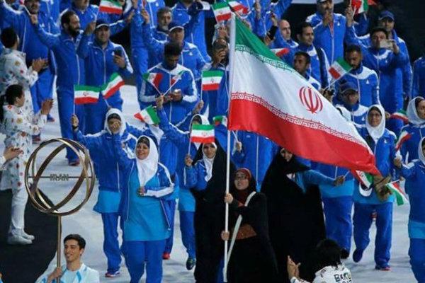 بازیهای کشورهای اسلامی به تعویق افتاد