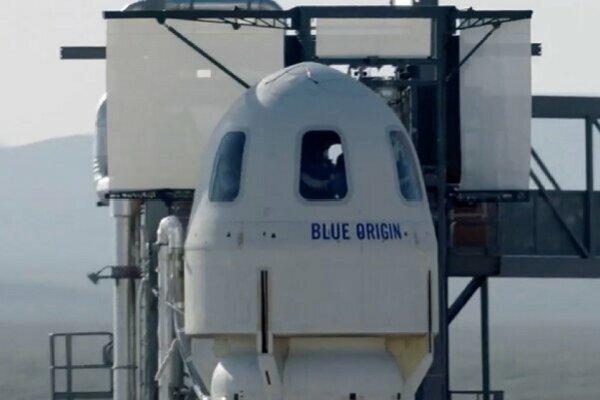 زمان اعزام اولین جهانگرد فضایی به فضا مشخص شد