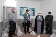 برگزاری رزمایش همدلی مومنانه در دانشگاه آزاد اسلامی داراب