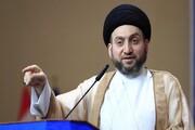 حکیم حمله به کنسولگری ایران در کربلا را محکوم کرد