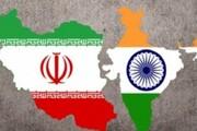 اجرایی شدن افزایش تبادل کالایی ایران و هند
