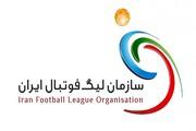 قانون حضور خارجیها در لیگ برتر اصلاح میشود