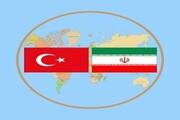 سفارت ایران در انکارا خبر یک رسانه ترکیهای را تکذیب کرد