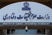وزارت علوم شایستگی تصمیمگیری برای همه دانشگاهها را ندارد