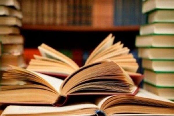 مسابقه کتابخوانی دانشجویی «هشت بهشت» ۴ تیرماه برگزار میشود