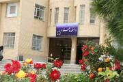 امکان پژوهش و تحصیل دانشجویان ایرانی در دانشگاه تکنولوژی اسلواکی