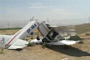 اعلام علت سانحه دیروز سقوط هواپیما در فرودگاه اراک