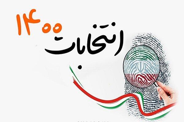 دورخیز کابینه احمدینژاد برای فتح پاستور