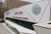 هوشمندسازی خدمات دانشجویی در دانشگاه علوم پزشکی ایران اجرا میشود