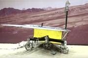 فرود کاوشگر چینی روی مریخ