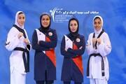 دختران تکواندو، دوشنبه راهی اردن میشوند