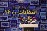 داوطلبان شاخص کاندیداتوری در انتخابات 1400 چه کسانی هستند؟ + اسامی
