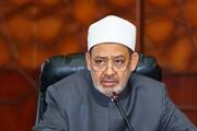 درخواست شیخ الازهر از ملتها و رهبران دنیا برای کمک به ملت فلسطین