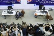 مهمترین روز ستاد انتخابات چگونه گذشت؟