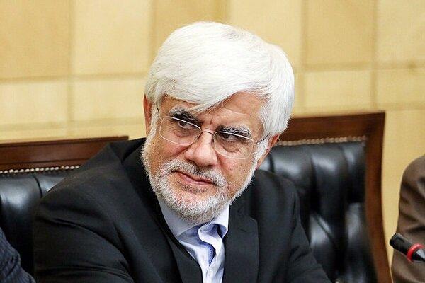 «محمد رضا عارف» از کاندیداتوری در انتخابات انصراف داد
