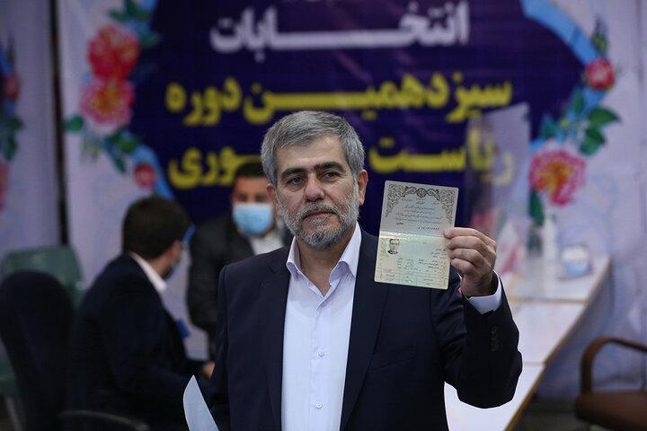 ثبت نام انتخابات 1400 ریاست جمهوری