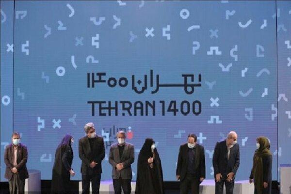 تاخیر ۴ ساله ارائه طرح «تهران ۱۴۰۰» وهن شورا و شهرداری است