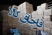 رای جدید دیوان عدالت در خصوص پروندههای قاچاق کالا
