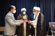 همکاری دانشگاه آزاد اسلامی و موسسه اندیشههای اسلامی سجادیه (ع)