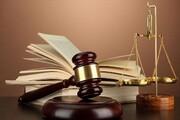 اصلاح قانون مجازات اخلالگران در نظام اقتصادی کشور