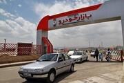 بازار راکد خودرو در انتظار سرنوشت قیمت ارز