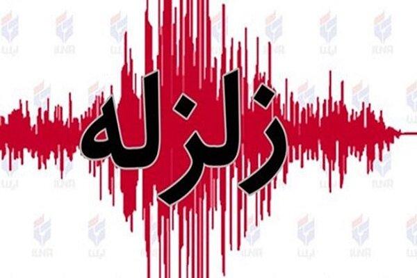 زلزله حوالی استان اصفهان را لرزاند