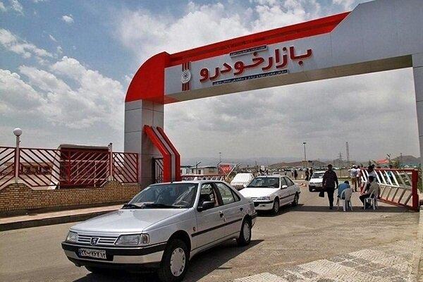 معاملات بازار خودرو متوقف شد