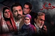 از واقعیت تا سریال ماه رمضان