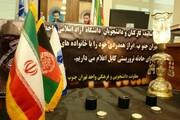 جلسه همدردی با خانوادههای حادثه تروریستی کابل برگزار شد