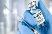 مغناطیسی شدن بدن ربطی به تزریق واکسن کرونا ندارد
