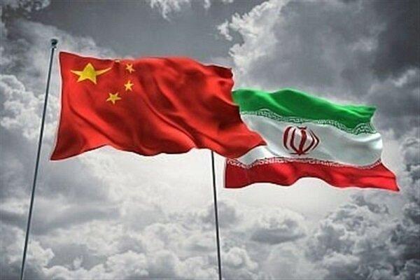 تلاش معارضین در ناکارآمد نشان دادن «سند راهبردی تهران و پکن»