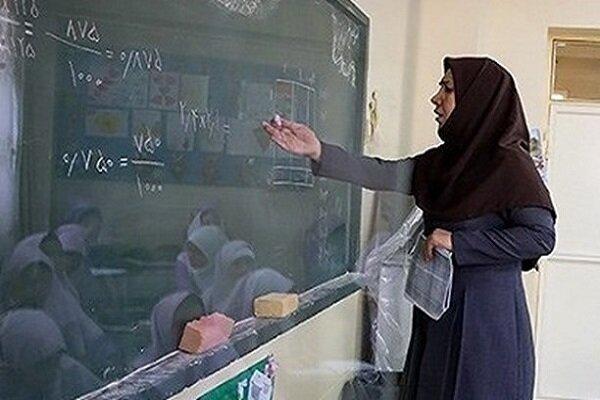 اجرای رتبه بندی معلمان از 31 شهریورماه