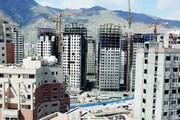 قیمت روز آپارتمان در تهران؛ ۲۳ خرداد ۱۴۰۰