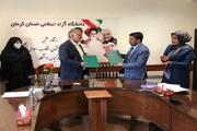 همکاری دانشگاه آزاد اسلامی واحد شهید سلیمانی با مؤسسه SPP