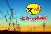 جدول قطعی برق تهران؛ دوشنبه 11 مردادماه 1400