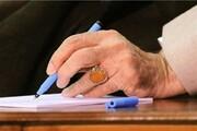 رهبر انقلاب در پیامی درگذشت رئیس بنیاد مسکن را تسلیت گفتند