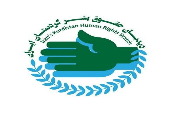 درخواست از وزارت خارجه در جهت احقاق حقوق شهروندان ایرانی در اقلیم کردستان