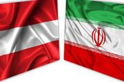 ۷ پروژه مشترک علمی بین ایران و اتریش عملیاتی شد